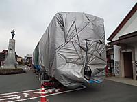 Isumi300_20120222_02