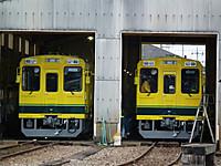 Isumi300_20120222_06