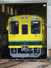 Isumi300_20120222_07