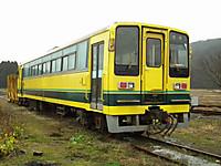 Isumi200_20120225_02