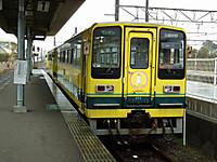 Isumi_moomin20120225_03