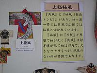 Big_hinamaturi20120226_05