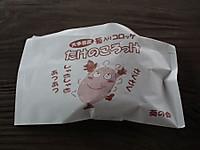 Otaki20120226_02