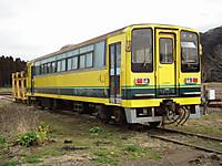 Isumi_kuniyosi20120226_01