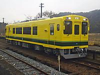 Isumi300_20120301_01