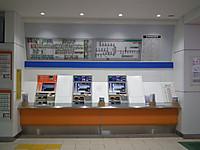 Narihirabasi20120304_07