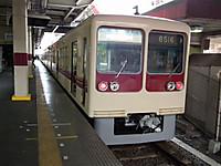 Sinkeisei20120304_02