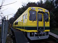 Isumi300_20120305_03