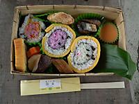 Isumi_nakano20120310_14