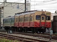 Kururi_tour_20120310_05