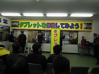 Kururi_tour_20120310_10
