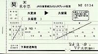 Kururi_tour_20120310_12