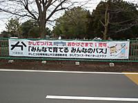 Kasitetu20120311_45