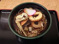 Narita20120317_01