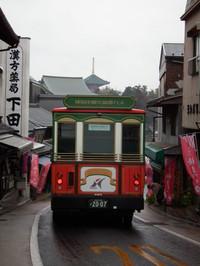Narita20120317_08