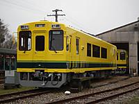 Isumi300_20120318_09