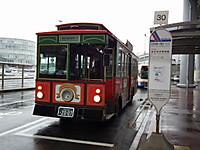 Narita20120317_13
