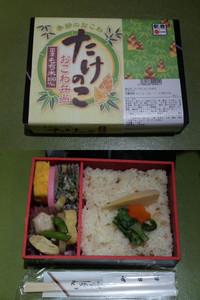 Narita20120317_18