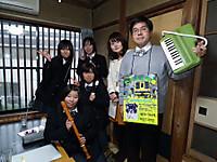 Isumi_tatebue20120319_01