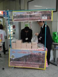 Uchibo100_20120324_01
