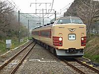 Uchibo100_20120324_03