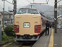 Uchibo100_20120324_04