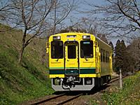 Isumi300_20120327_11