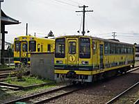 Isumi_moomin20120331_14