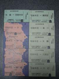 Isumi_rail20120331_02