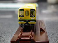 Isumi_rail20120331_07