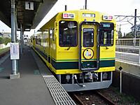 Isumi300_20120401_22