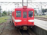 Choshi20120403_01