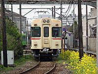Choshi20120403_12