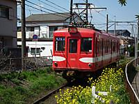 Choshi20120407_11