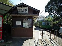Choshi20120407_13