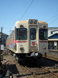 Choshi20120407_14