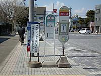 Choshi20120407_22