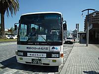 Choshi20120407_23