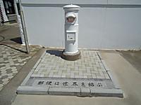 Choshi20120407_28