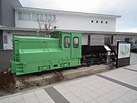 Sawara20120407_13