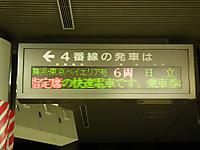 Sawara20120407_16