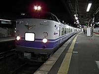 Sawara20120407_20