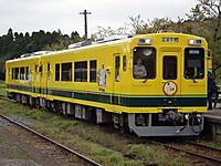 Isumi300_20120421_01