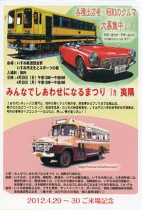 Minsia_postcard