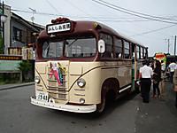 Minsia20120429_01