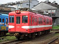 Choshi20120504_03_2