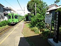Choshi20120504_12