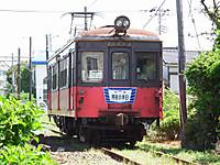 Choshi20120504_15