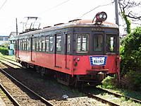 Choshi20120504_22