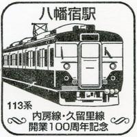 Uti_kuru_20120504_02
